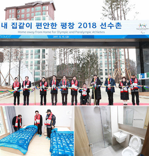 Pyeongchang Olympic Village unveiled to the press Friday