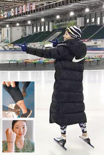No Christmas holidays for Korean skaters