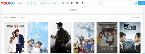 Preview of latest Korean drama posted on a Chinese site