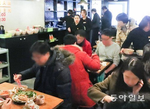 Koreans enjoy authentic Vietnamese food