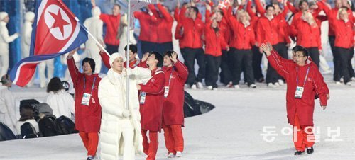Pyeongchang could be N. Korea's 9th Winter Olympic Games