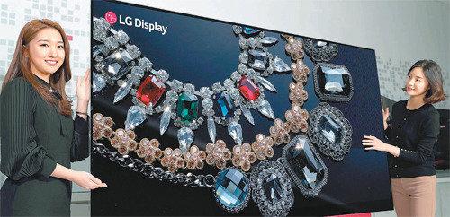 LG Display announces the era of '8K OLED' display