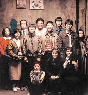 Preview: Premiere Memories of Murder