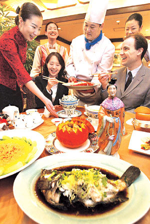 The Cuisine of Ch'ing Dynasty Imperial Household Visit to Seoul