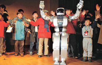 "Introduction of Human Type Robot, ""HUBO"""