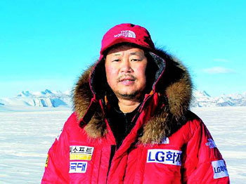 Park Yeong-seok the Undaunted Mountaineer