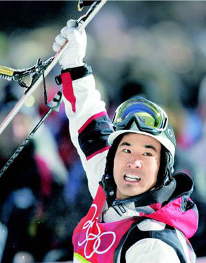 Korean-Born American Wins Ski Bronze