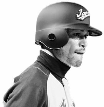Ichiro's Remarks Anger Team Korea