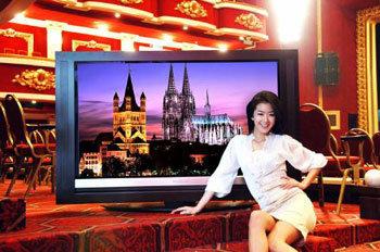 "LG Electronics Introduces ""Wood PDP TV"""