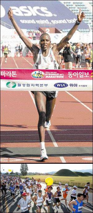Kenyan Marathoners Sweep Gyeongju Marathon