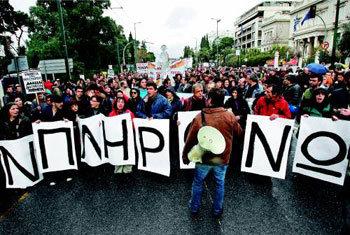 Labor Unrest in Greece