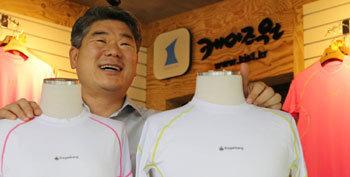 Businessman`s dream: Afresh start in Kaesong