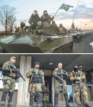 Ukraine embraces looming crisis of civil war