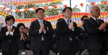 Politicians on Buddha's birthday