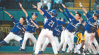Korea's team wins Little League Baseball World Series