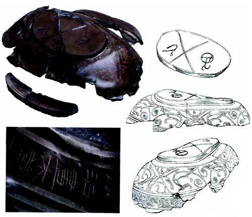 遊牧帝国の匈奴に「タムガ」という固有文字があった