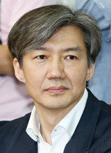曺国氏、「民情首席室と検察責任者が罰を受けないのは誤り」