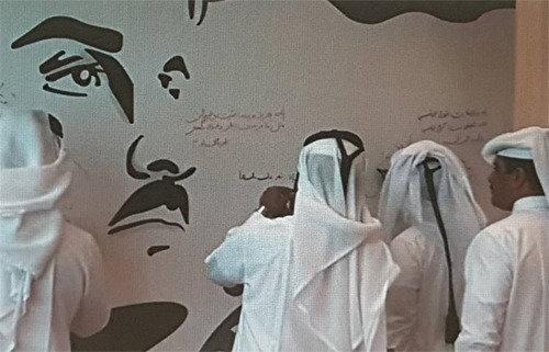 国王に忠誠メッセージ、結束するカタール