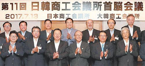 韓日経済団体長が文政府発足後初会合