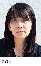 小説家の韓江氏、「少年が来る」でイタリア最高文学賞を受賞
