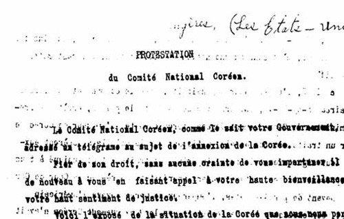 独立運動史上最多の8624人が「光復誓い」、「声明会宣言書」を発見