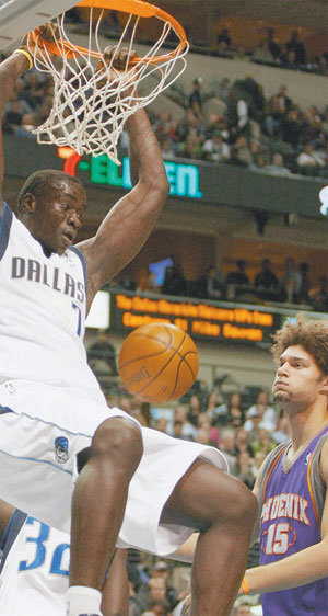 NBA : 東亜日報