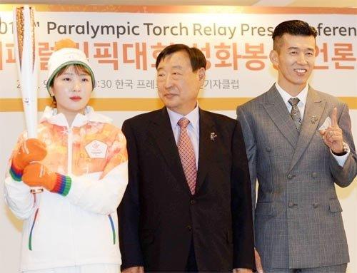 '기부천사' 션, 평창패럴림픽을 부탁해요...조직위, 홍보대사 위촉