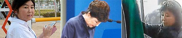 박근혜 정부 아닌 '최순실 政府'였나…국민은 참담하다