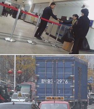 """""""남양유업 커피믹스 갖다주시라요"""""""