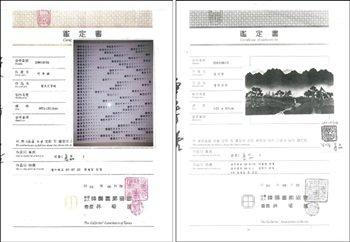 """경찰 압수된 K옥션 이우환 그림 """"여백, 점 간격, 밑칠 수상쩍어"""""""