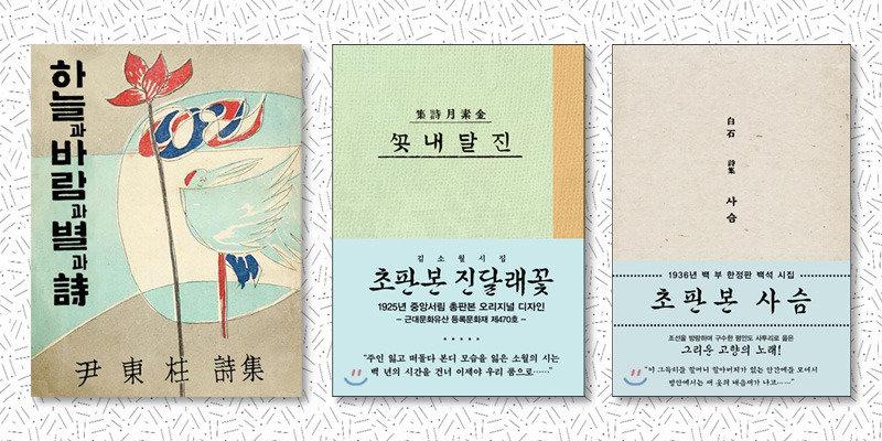 '곁다리 책'  확장 '읽기'  확산