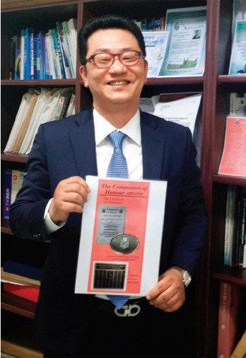 국제인명센터 '명예훈작' 선정 권성열 부경대 교수