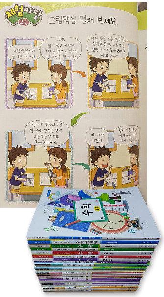 """""""초등 '수포자' 속출 반복학습으로 연산력 키워야"""""""