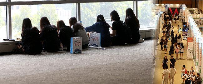 """""""마지노선 男 30, 女 28  우리는 호모 인턴스"""""""