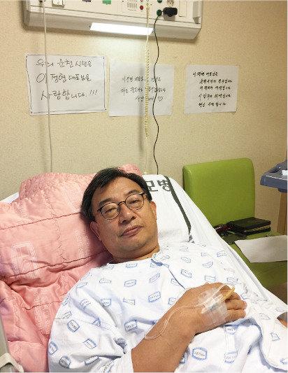 """""""영호남-충청 공동정권 문 앞에 와 있다"""""""