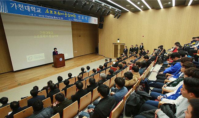 'Gachon Project 2025' 가동, 글로벌 명문사학 날개 편다