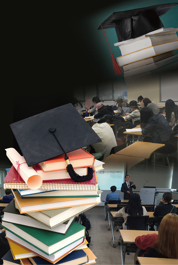 """""""6만원 교재 사면 A+ 학점"""""""