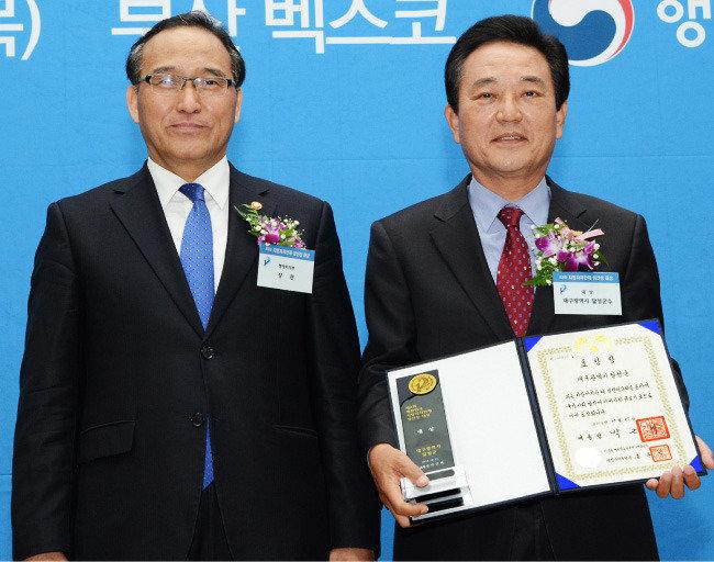 규제개혁, 문화·관광 양수겸장 성과