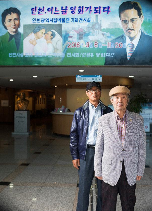 """""""최진실 얼굴이 제일 어려워"""""""