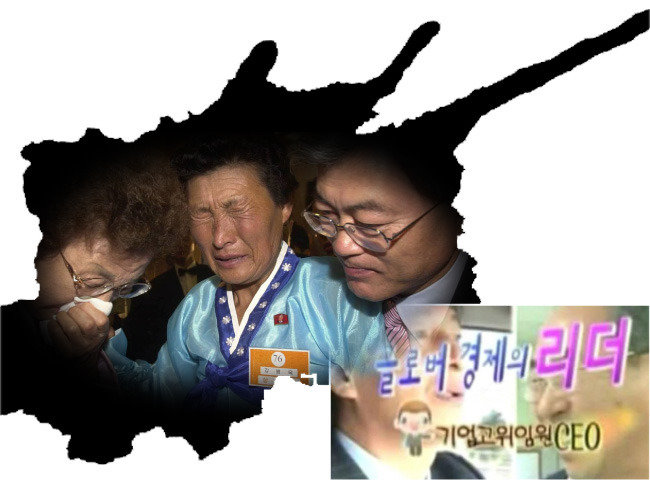 '고령자 우선' 불구,  文 가족 만난 50대 이모,  文 아들만 응시해   이례적 채용된 고용정보원 5급