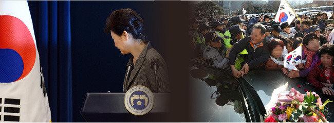 """3月 탄핵, 구속기소, 文정권 출범…""""朴 감내 못할 일"""""""
