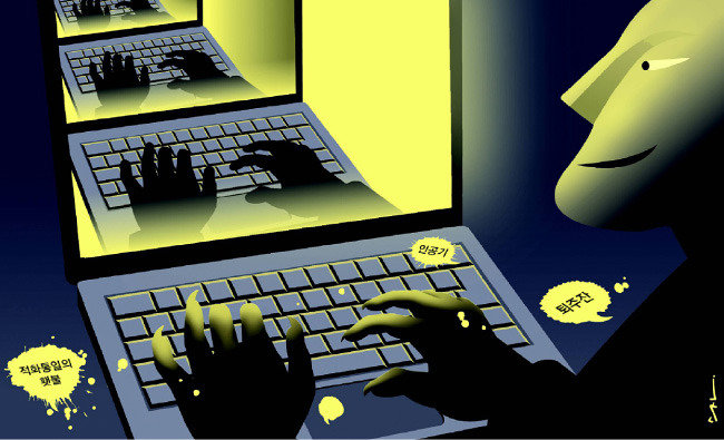 선진 기술과 정치적 후진성의 동거