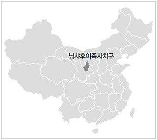 가난과 사막화에 신음하는 마화룡의 기개