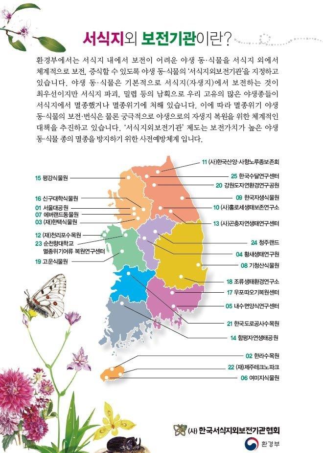 경기 최북단 비밀정원의 '지각 개화'