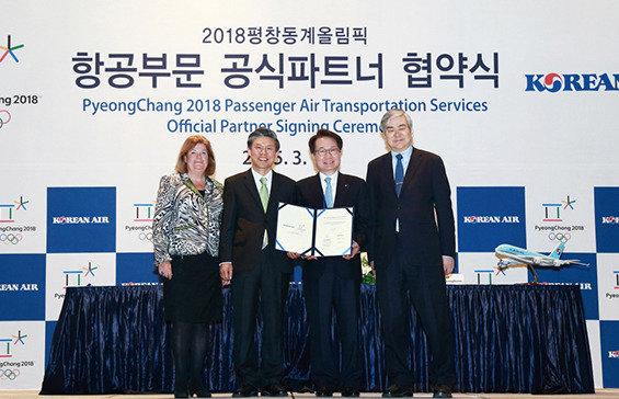 KOREAN AIR (항공부문) | 글로벌 항공사다운  전방위적 지원