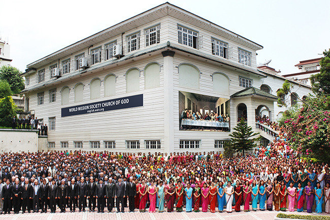 가족을 보배같이 이웃을 가족같이 하나님의교회 세계복음선교협회