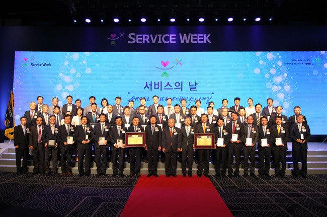 2017 한국서비스대상 수상기업 발표