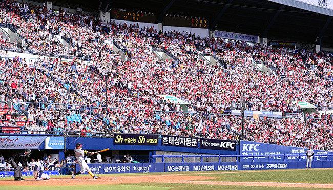 엘-롯-기 팬, 화끈 두산 팬, 젠틀  삼성 팬, 이탈 중