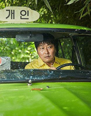 영화 '택시운전사' 안에 '춘향전' 있다
