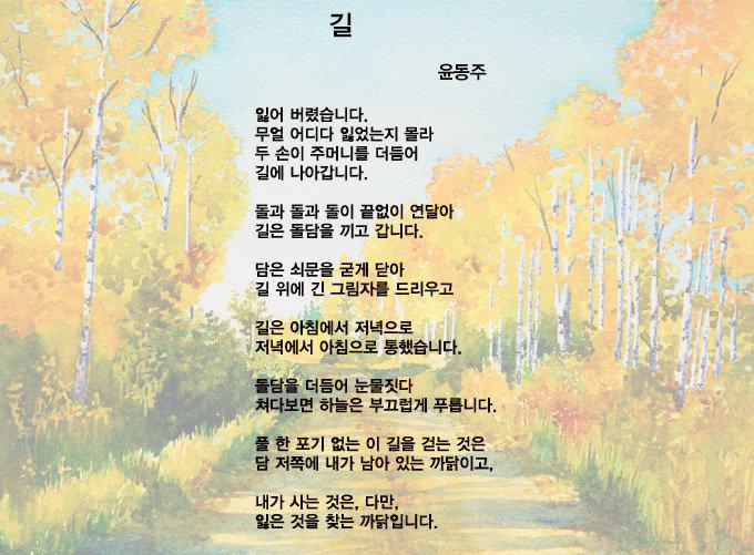 한국적 삶의 원형을 보여주다